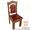 Мебель под старину Киев,  Стул Королевский мягкий #1222517