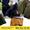 Секонд хенд оптом! Дубленки для взрослых - 3, 5 евро/кг! Тепло и красиво!  #1518018