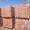Будівельна цегла (півторачка, одинарна(повнотіла), подвійна.  - Изображение #2, Объявление #1585172