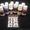 Краска для кожи и кожезаменителей PERLAKOR #510595