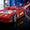 Детская Кровать машина F1 (красная). #1646864