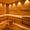 Вагонка  сосна, вільха, липа Івано-Франківськ та область - Изображение #3, Объявление #1490935