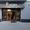 Вікна та двері від виробника АРТДЕН #1690851