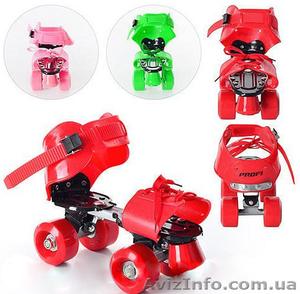Роликовые коньки раздвижные 4-колесные Profi Roller для мальчиков и девочек - Изображение #1, Объявление #1252750