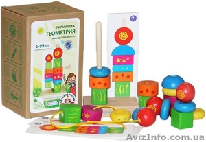 Магазин уникальных деревянных игрушек и настольных игр - Изображение #2, Объявление #1627782