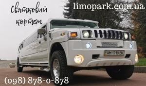 Лімузин Hummer H-2 для вашого весілля - Изображение #1, Объявление #1706278