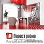 Інтернет магазин мебелі №1 в Україні!