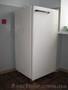 Холодильник Днепр 2м
