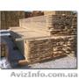 Продам любые пиломатериалы хвойных пород дерева оптом