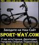 Продам Велосипед Ardis Freestyle Maverick 20 Bmx-