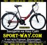 Продам Городской Велосипед Ardis Santana Comfort Ж 26 CTB-