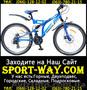 Продам Двухподвесный Велосипед Formula Outlander 26 SS AMT-