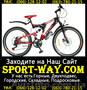 Продам Двухподвесный Велосипед Formula Rodeo 26 AMT-