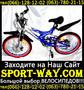 Купить подростковый велосипед Profi 20 можно у нас[[[