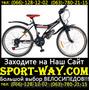 Купить подростковый велосипед FORMULA Stormy 24 можно у нас[[[
