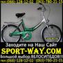 Купить Складной велосипед Ardis FOLD 20 можно у нас[[[