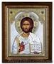 Большой выбор. Православные иконы из Греции