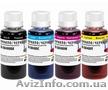 Широкий ассортимент чернил для всех моделей принтеров и МФУ!