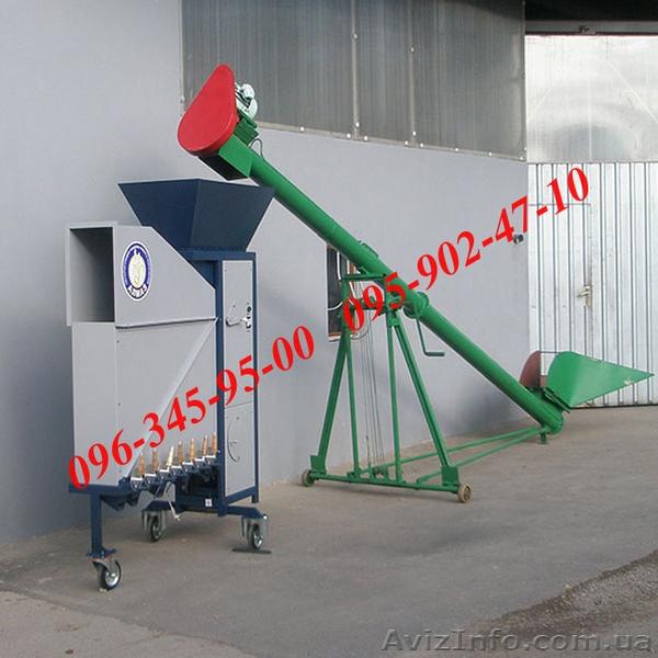 Продам сепаратор зерна Алмаз-4 (чистка / калибровка), Объявление #1230945