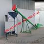 Продам сепаратор зерна Алмаз-4 (чистка / калибровка)