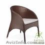 Магазин мебели из ротанга,  Кресло Ливорно