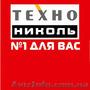 Технониколь Ивано-Франковск, Н
