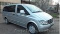 Такси Ивано-Франковск-заказ микроавтобуса,  экскурсии в Карпати 8-12м!
