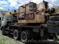 Продаем автокран МТМ КС-55727-1 МАШЕКА, г/п 25 тонн, МАЗ 630303, 2008 г.в. - Изображение #4, Объявление #1457294